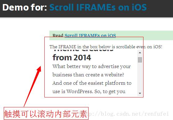 使IFRAME在iOS设备上支持滚动